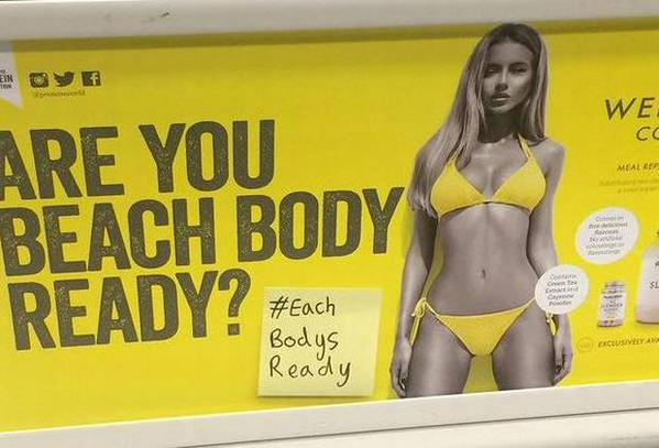 beach-body-ready-campaign